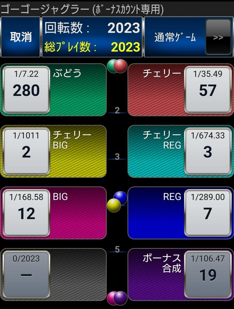 f:id:shinnopo:20180804165121j:plain