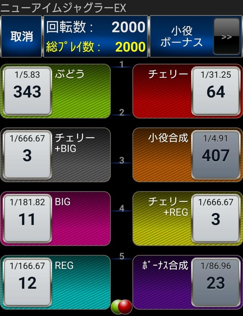 f:id:shinnopo:20180819181944j:plain