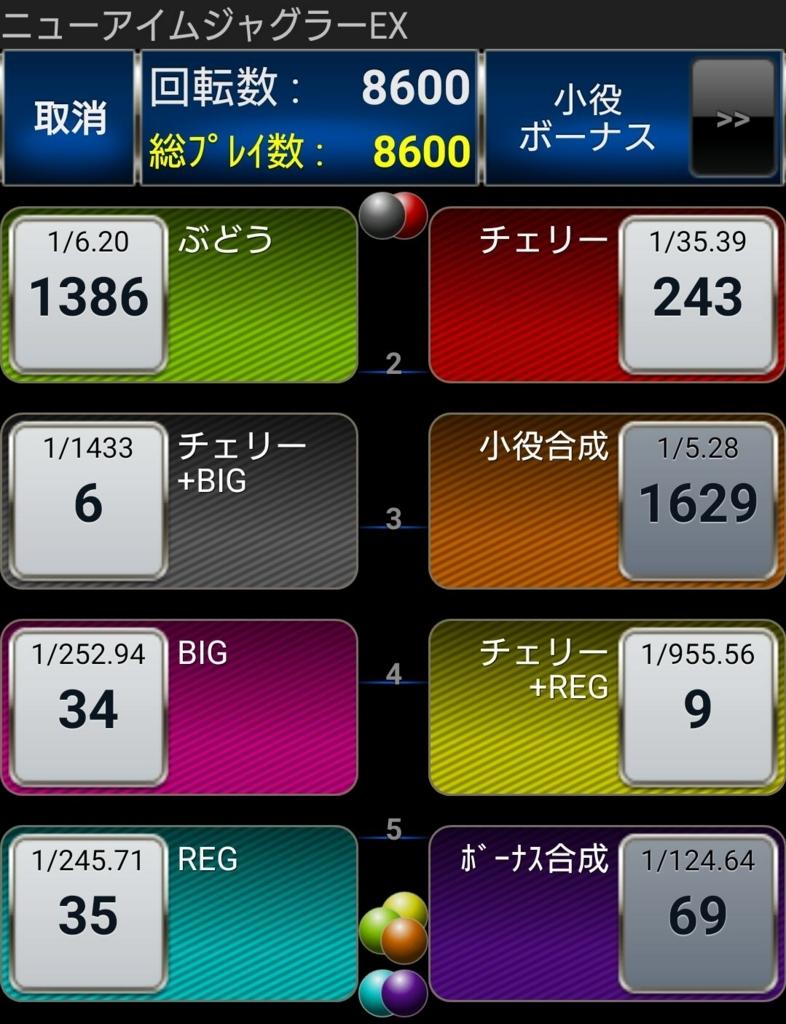 f:id:shinnopo:20180819185607j:plain