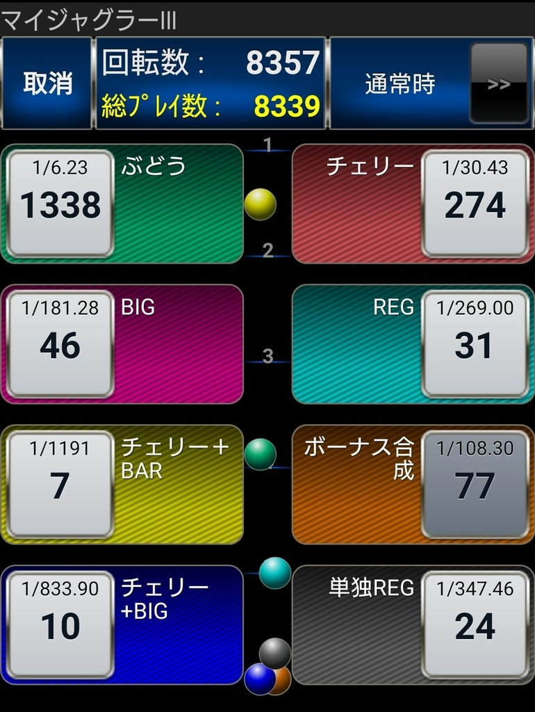 f:id:shinnopo:20181014174926j:plain