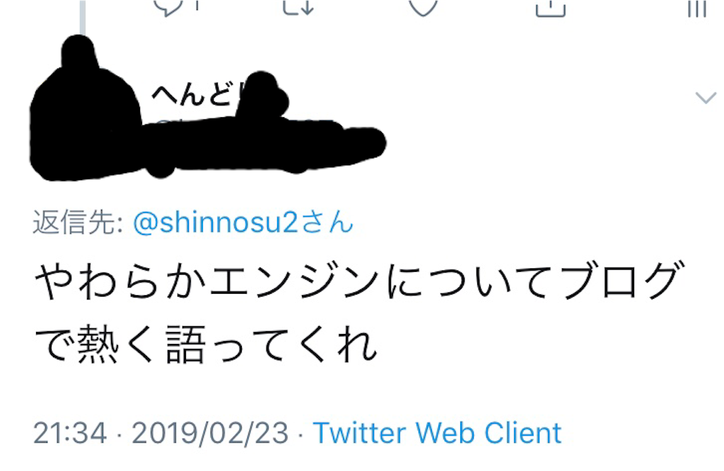 f:id:shinnos:20190303015014p:image