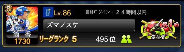 f:id:shinnosuke-0824:20151222025359p:image