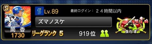 f:id:shinnosuke-0824:20160106134016j:image