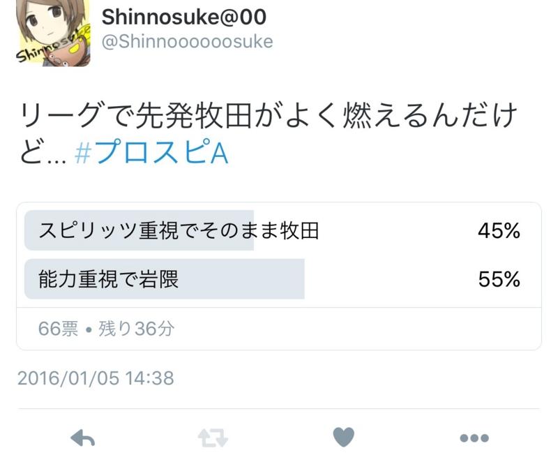 f:id:shinnosuke-0824:20160106140220j:image