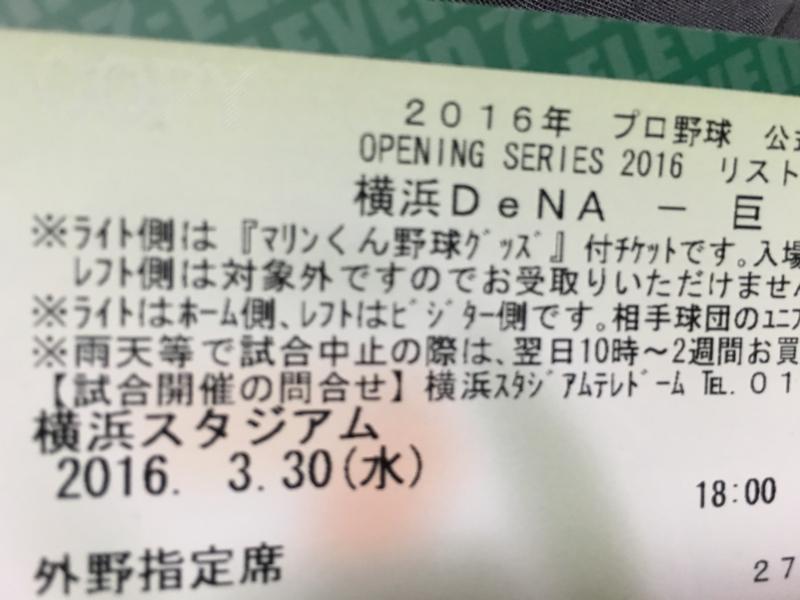 f:id:shinnosuke-0824:20160329192412j:image