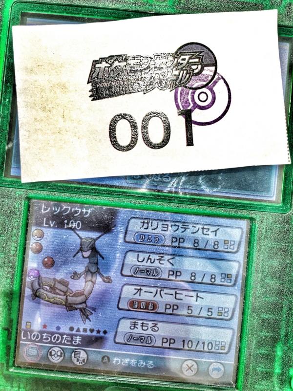 f:id:shinnosuke-0824:20160904165159j:image