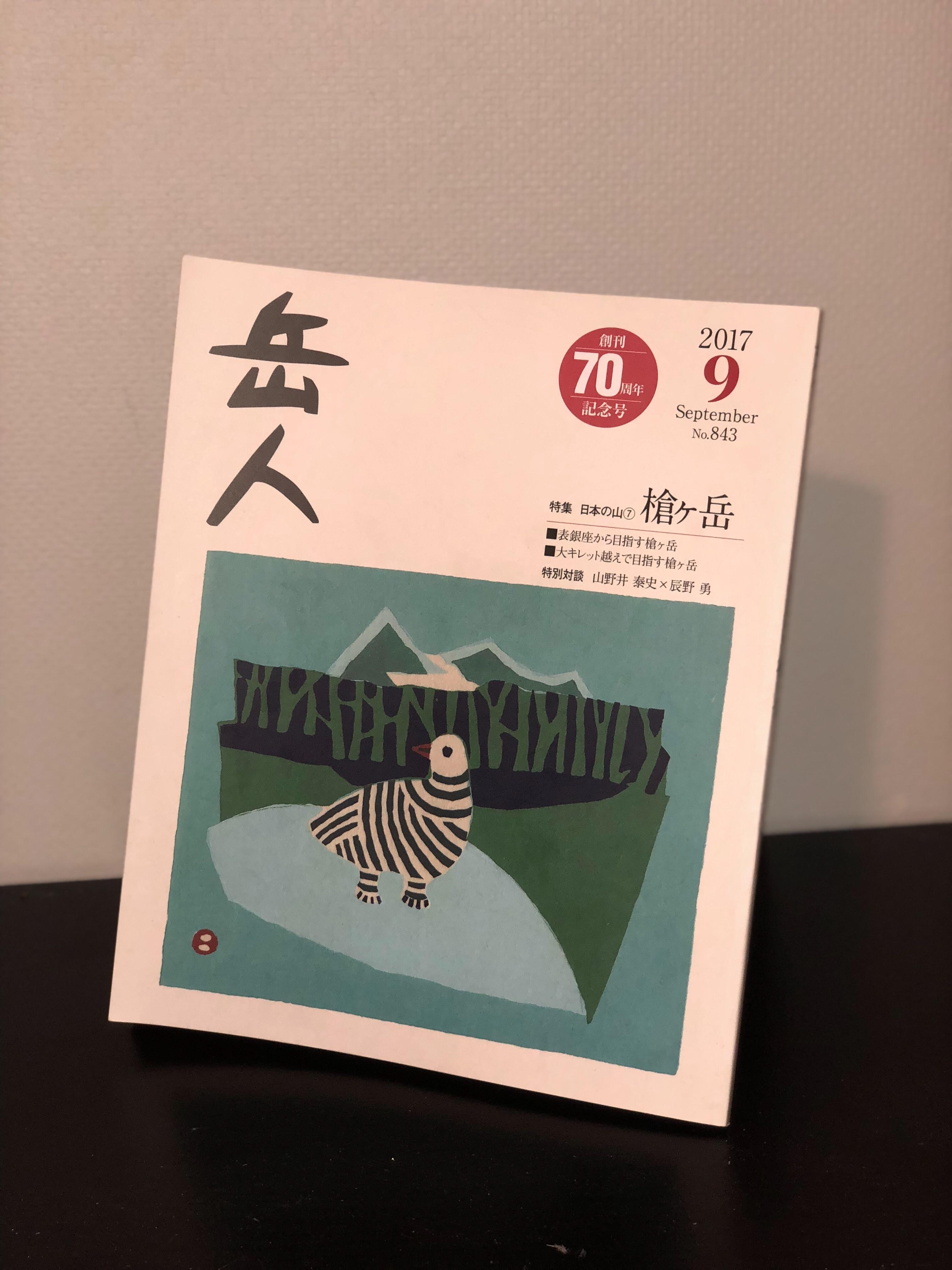 f:id:shinnosuke-hrta:20180328202733j:image