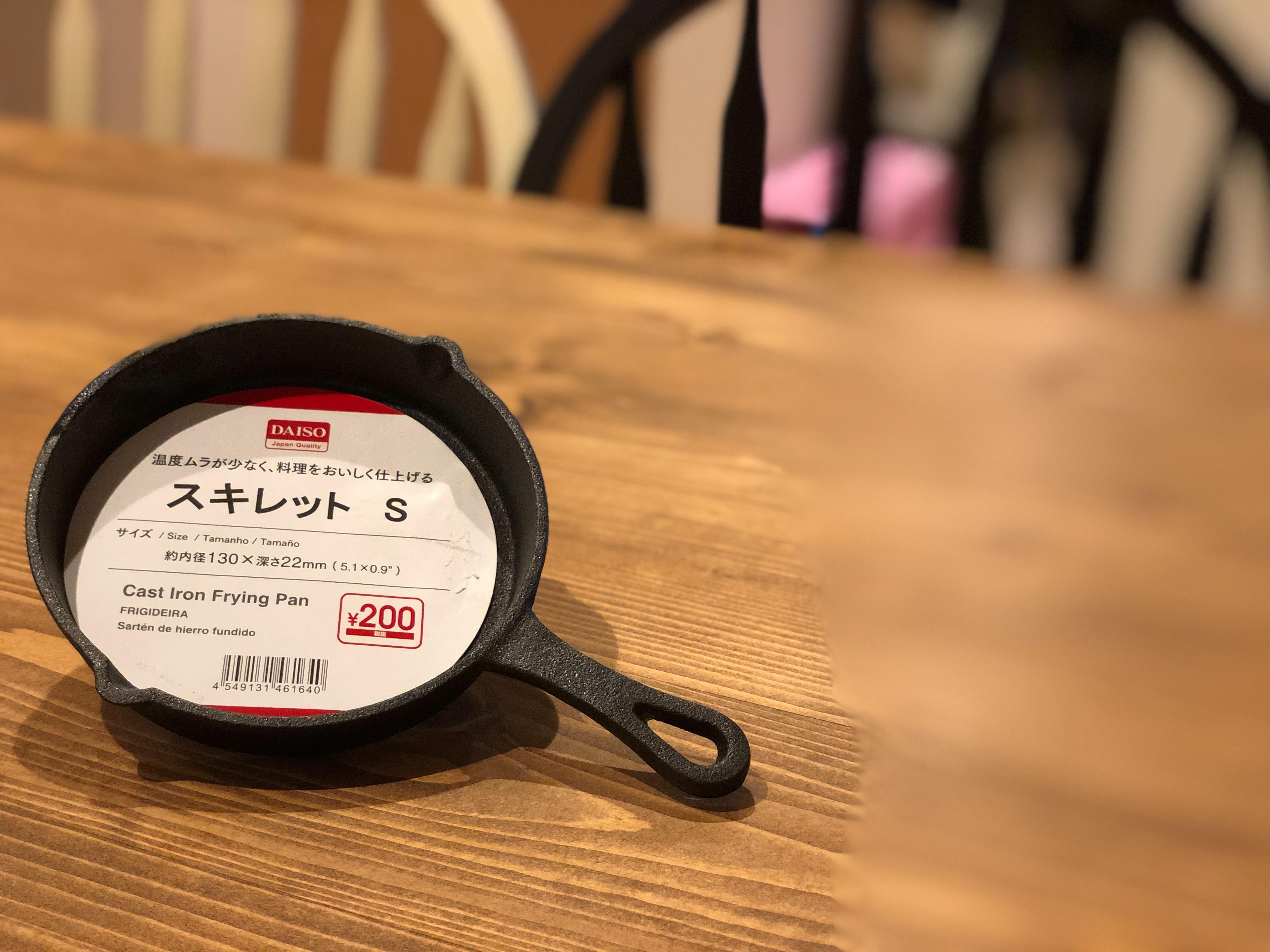 f:id:shinnosuke-hrta:20180402215557j:image