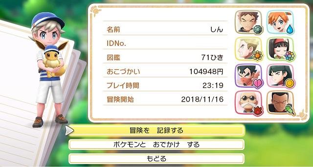 f:id:shinnosuke2011:20181119132354j:plain