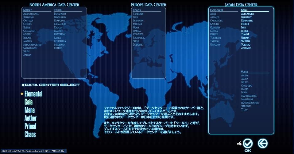 f:id:shinnosuke2011:20190323115345j:plain