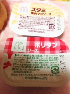 f:id:shinnosuke2011:20190430181306j:plain