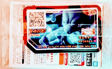 f:id:shinnosuke2011:20190712220933j:plain