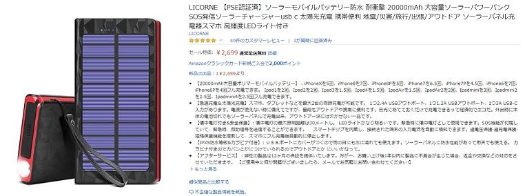 f:id:shinnosuke2011:20190725123227j:plain