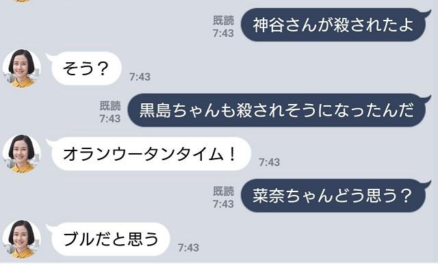f:id:shinnosuke2011:20190805234951j:plain