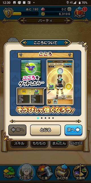f:id:shinnosuke2011:20190913155825p:plain