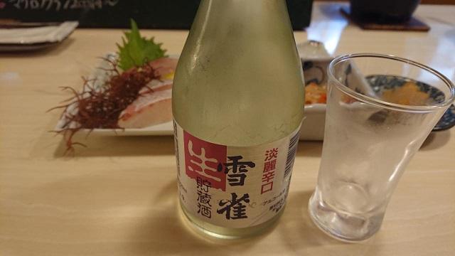 f:id:shinnosuke2011:20191202222556j:plain