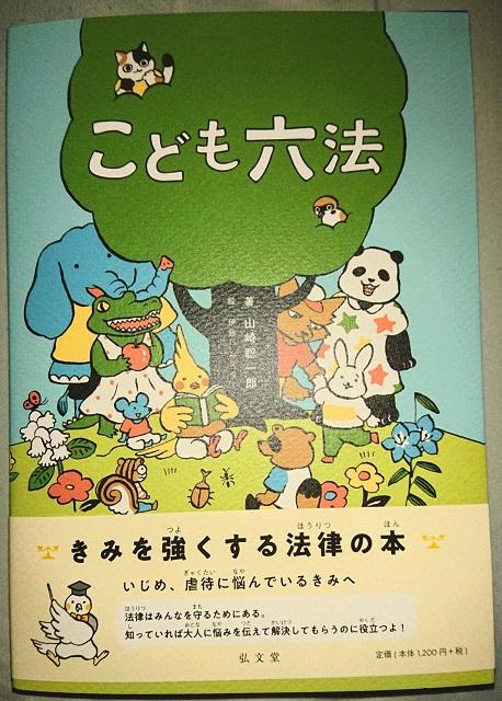 f:id:shinnosuke2011:20191203181713j:plain