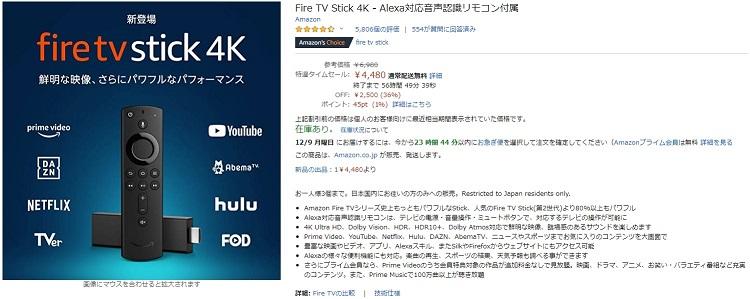 f:id:shinnosuke2011:20191207153113j:plain