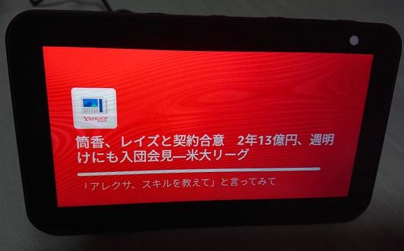 f:id:shinnosuke2011:20191214170917j:plain