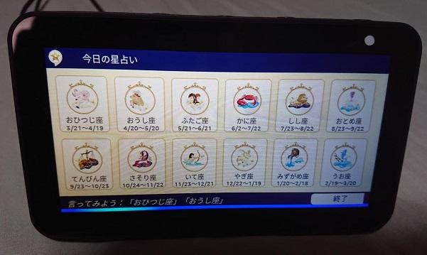 f:id:shinnosuke2011:20191214170928j:plain