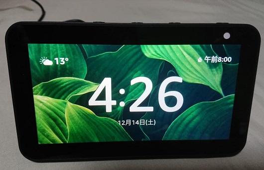 f:id:shinnosuke2011:20191214171100j:plain