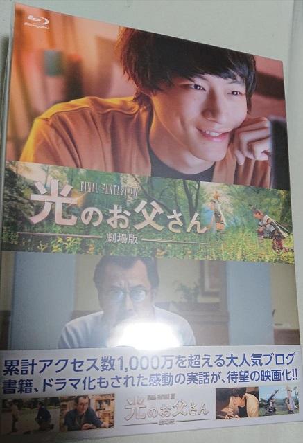 f:id:shinnosuke2011:20191222141336j:plain