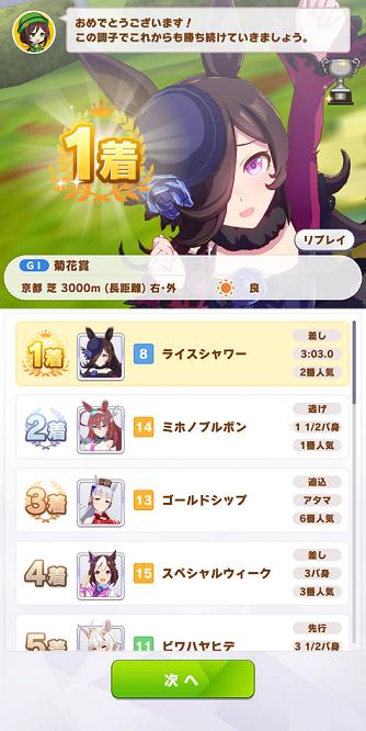 f:id:shinnosuke2011:20210305172351p:plain