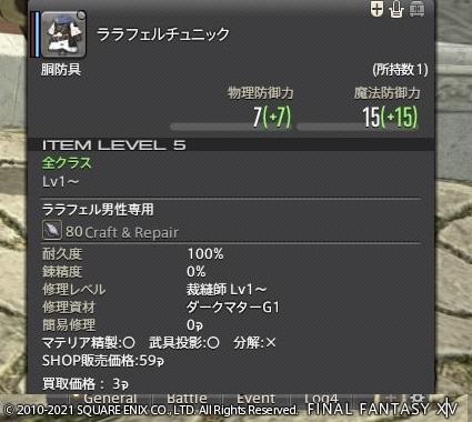 f:id:shinnosuke2011:20210527072617j:plain