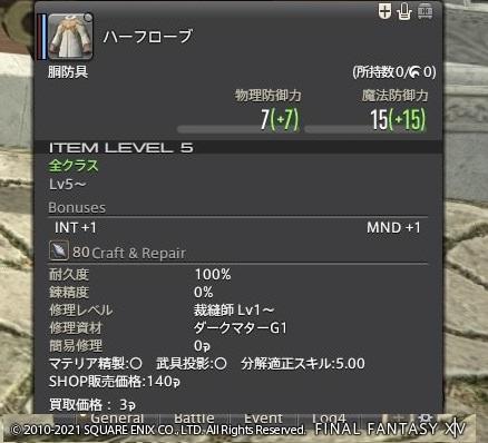 f:id:shinnosuke2011:20210527073230j:plain