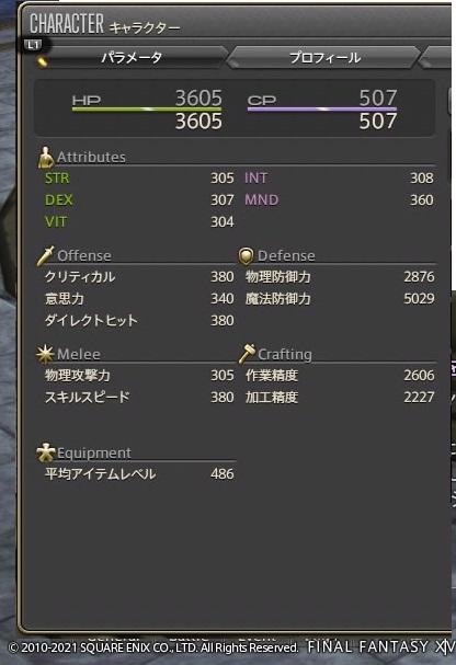 f:id:shinnosuke2011:20210527075114j:plain