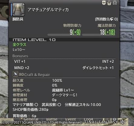 f:id:shinnosuke2011:20210527081639j:plain