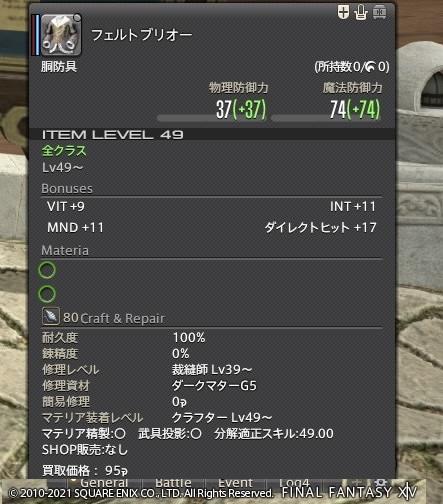 f:id:shinnosuke2011:20210527082326j:plain
