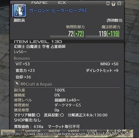 f:id:shinnosuke2011:20210527082518j:plain