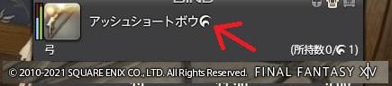 f:id:shinnosuke2011:20210527091945j:plain