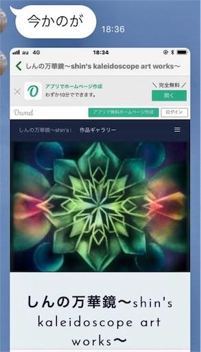 f:id:shinnosuke416:20171201032421j:image