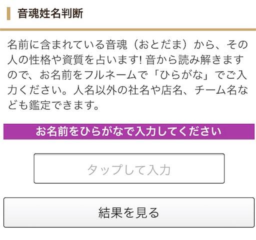 f:id:shinnosuke416:20171218072542j:image