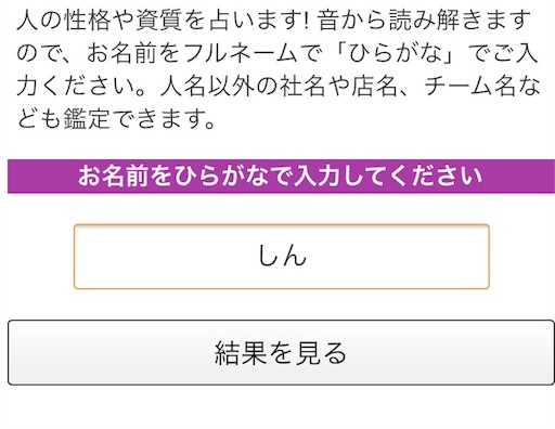 f:id:shinnosuke416:20171218072712j:image