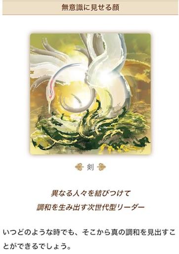 f:id:shinnosuke416:20171218073018j:image