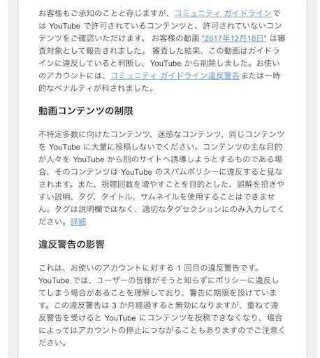 f:id:shinnosuke416:20171220165809j:image