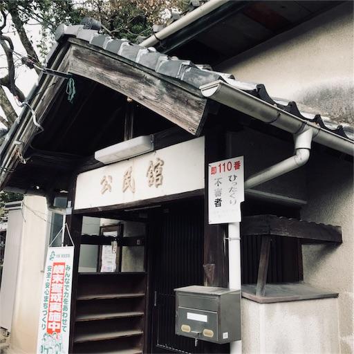 f:id:shinnosuke416:20180103230955j:image