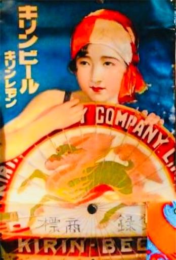 f:id:shinnosuke416:20180117001725j:image