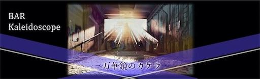 f:id:shinnosuke416:20180304223133j:image