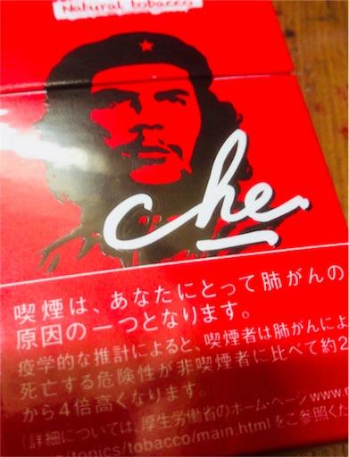 f:id:shinnosuke416:20180309103045j:image