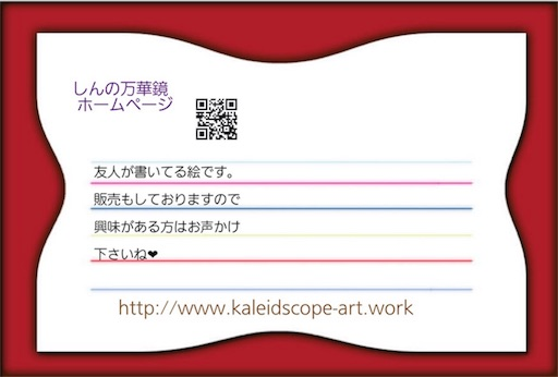 f:id:shinnosuke416:20180311195931j:image