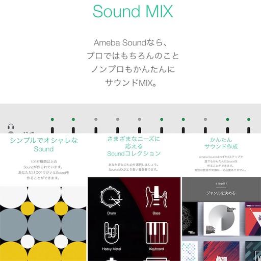 f:id:shinnosuke416:20180403212018j:image