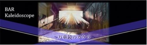 f:id:shinnosuke416:20180516223028j:image