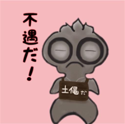 f:id:shinnosuke416:20180601093753j:image