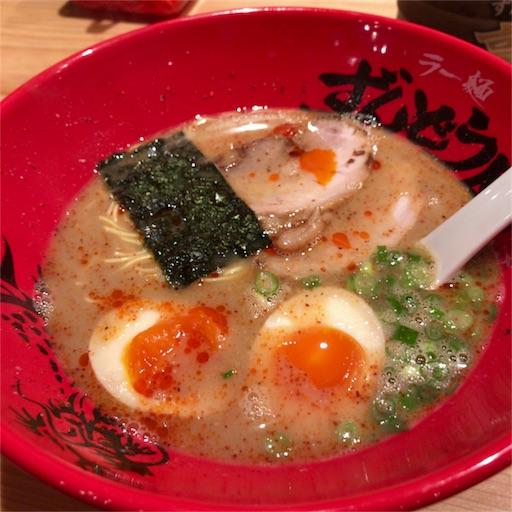 f:id:shinnosuke416:20180621225904j:image