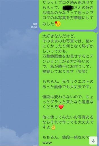 f:id:shinnosuke416:20180924215401j:image