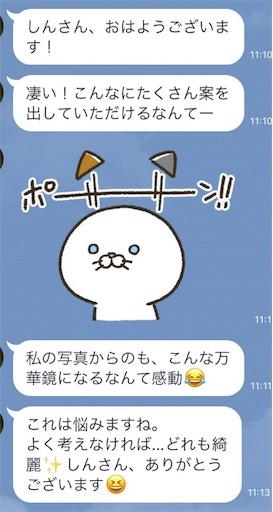 f:id:shinnosuke416:20180924220309j:image
